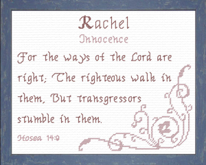 Name Blessings - Rachel 3 | Crafting | Cross-Stitch | Religious