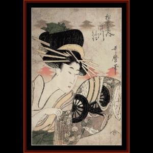 Ichikwawa (Asian Art) cross stitch pattern by Cross Stitch Collectibles | Crafting | Cross-Stitch | Wall Hangings