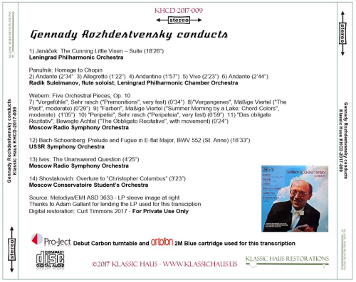 First Additional product image for - Gennady Rozhdestvensky conducts