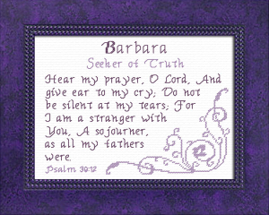 Name Blessings - Barbara 3 | Crafting | Cross-Stitch | Religious