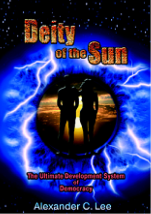First Additional product image for - Deity of the Sun