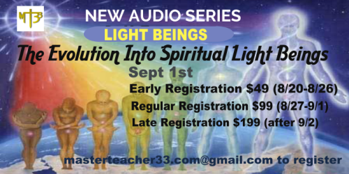 First Additional product image for - Light Being Audio Series