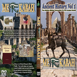 ancient history vol1