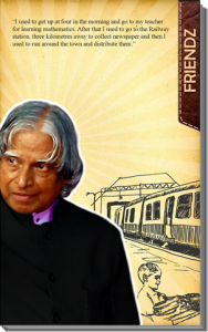 kalam motivation