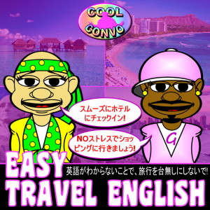 cool convo easy travel english