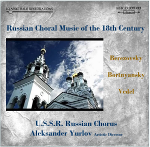 russian choral music of the 18th century - u.s.s.r. russian chorus