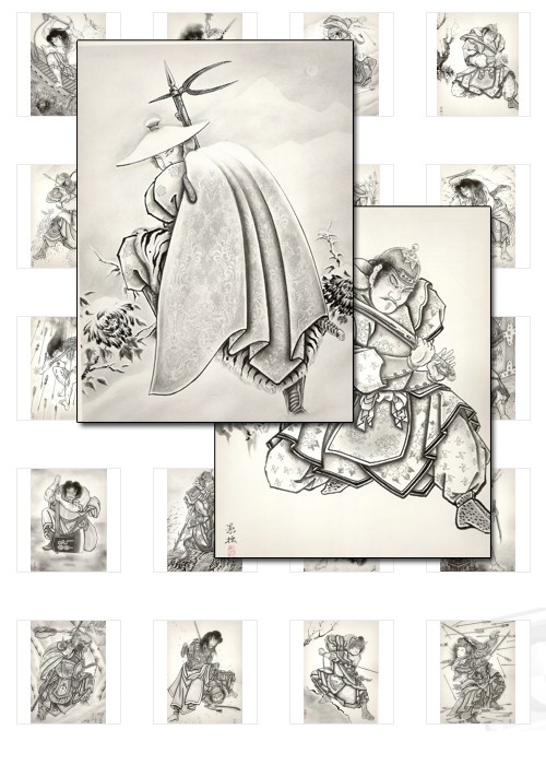 Second Additional product image for - Japanese Tattoos - Over 400 designs from Horicho to Demons, to Japanese Hero's