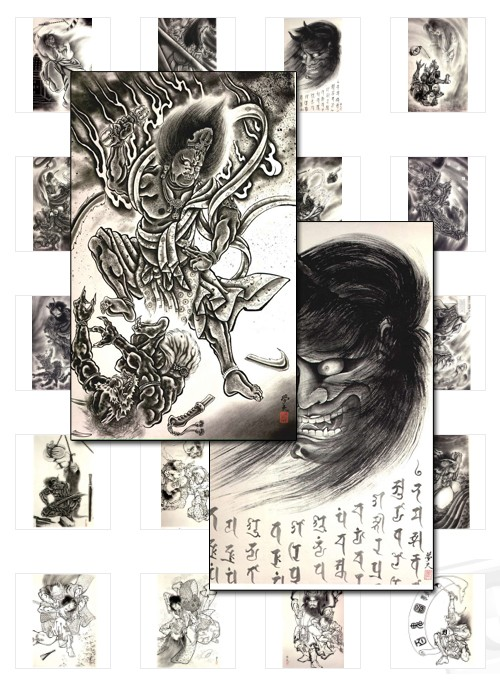 Third Additional product image for - Japanese Tattoos - Over 400 designs from Horicho to Demons, to Japanese Hero's