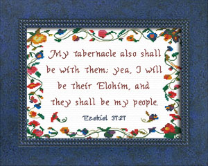 i will be their elohim
