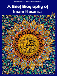 a brief biography of imam hasan