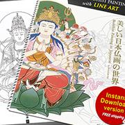 Buddhist Painting in Japanese | eBooks | Arts and Crafts