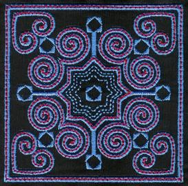 Hmong's The Way DST | Other Files | Arts and Crafts