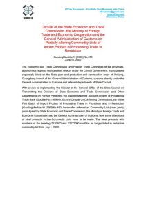 kfyee- circular of chinas concerning handling the issues on the business income tax of enterprises with foreign investmen