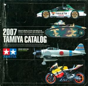 tamiya catalog 2007