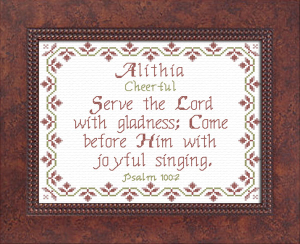 name blessings -  alithia