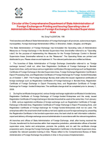 KFYee- Foreign Exchange Administration—Operating Rules of Administrative Measures on Foreign Exchange in Bonded Supervision Area | Documents and Forms | Legal