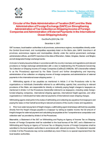 kfyee- foreign exchange administration—circular of china on strengthening administration of tax collection on shipping income of foreign companies..