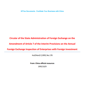 KFYee- Foreign Exchange Administration—Circular of the State Administration of Foreign Exchange on the Amendment of Article 7 of the Interim Provisions on.... | Documents and Forms | Legal