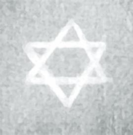 Star of David - psd | Other Files | Clip Art