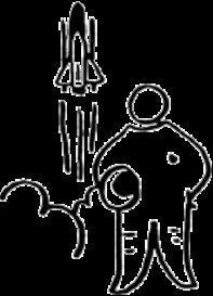 Astronaut - psd | Other Files | Clip Art