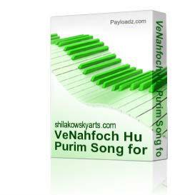 VeNahfoch Hu Purim Song for string orchestra with optional voice, pian | Music | International