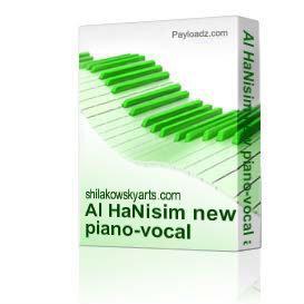Al HaNisim new piano-vocal arrangement by H Shilakowsky of Purim/Hanuk | Music | International