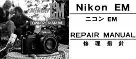 nikon em repair manual & instruction manuals