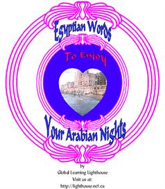 Egyptian Words to Enjoy Your Arabian Nights | eBooks | Reference