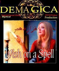 the secret book of demagica - e-book 1