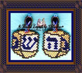 Dreidel Earrings | eBooks | Arts and Crafts