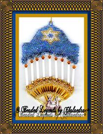 Menorah Ornament | eBooks | Arts and Crafts