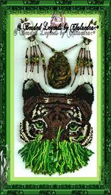 Tiger Set | eBooks | Arts and Crafts