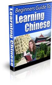 Learn Chinese | eBooks | Language