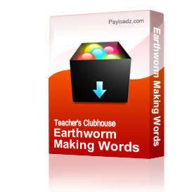 Earthworm Making Words | Other Files | Arts and Crafts