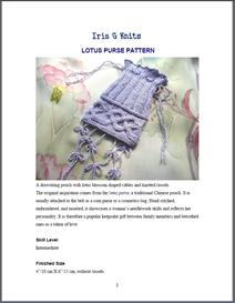 Lotus Purse Knitting Pattern