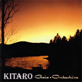 KItaro Gaia Onbashira 320kbps MP3 album | Music | New Age