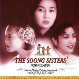 kitaro soong sisters soundtrack 320kbps mp3 album