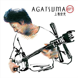 Agatsuma En 320kbps MP3 album