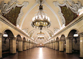 Moscow Metro MP3 Audio Tour | Software | Mobile