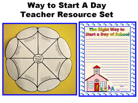 The Way to Start A Day Byrd Baylor  Lesson Plans Set | Other Files | Documents and Forms