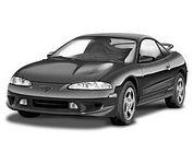 1997 Eagle Talon MVMA | Other Files | Documents and Forms