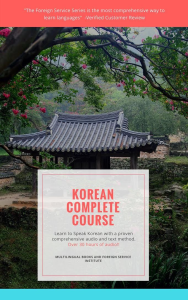 FSI Korean 1, Digital Version | eBooks | Language