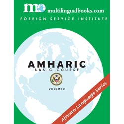 FSI Amharic Reader (V.2) | eBooks | Language