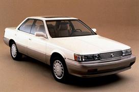 1990 Lexus ES250 MVMA Specifications | eBooks | Automotive