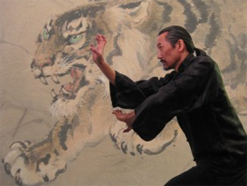 tiger combat: tandao martial arts