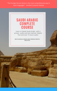 FSI Saudi Arabic, Digital Edition | eBooks | Language