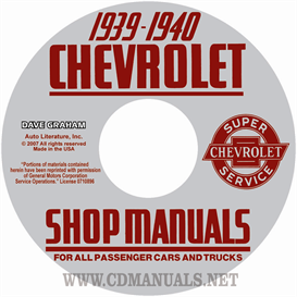 1939-1940 Chevrolet Shop Manuals For Car & Truck | eBooks | Automotive