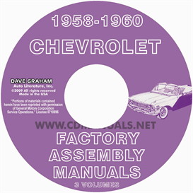1958-1960 Chevrolet Factory Assembly Manuals | eBooks | Automotive