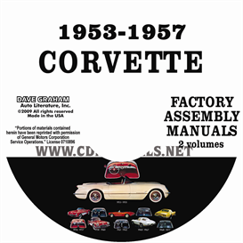 1953-1957 Corvette Factory Assembly Manuals | eBooks | Automotive
