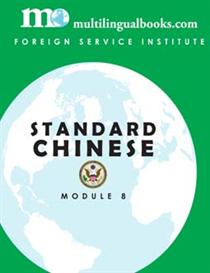 fsi standard chinese digital edition, module 8